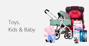 Toys, Kids & Baby